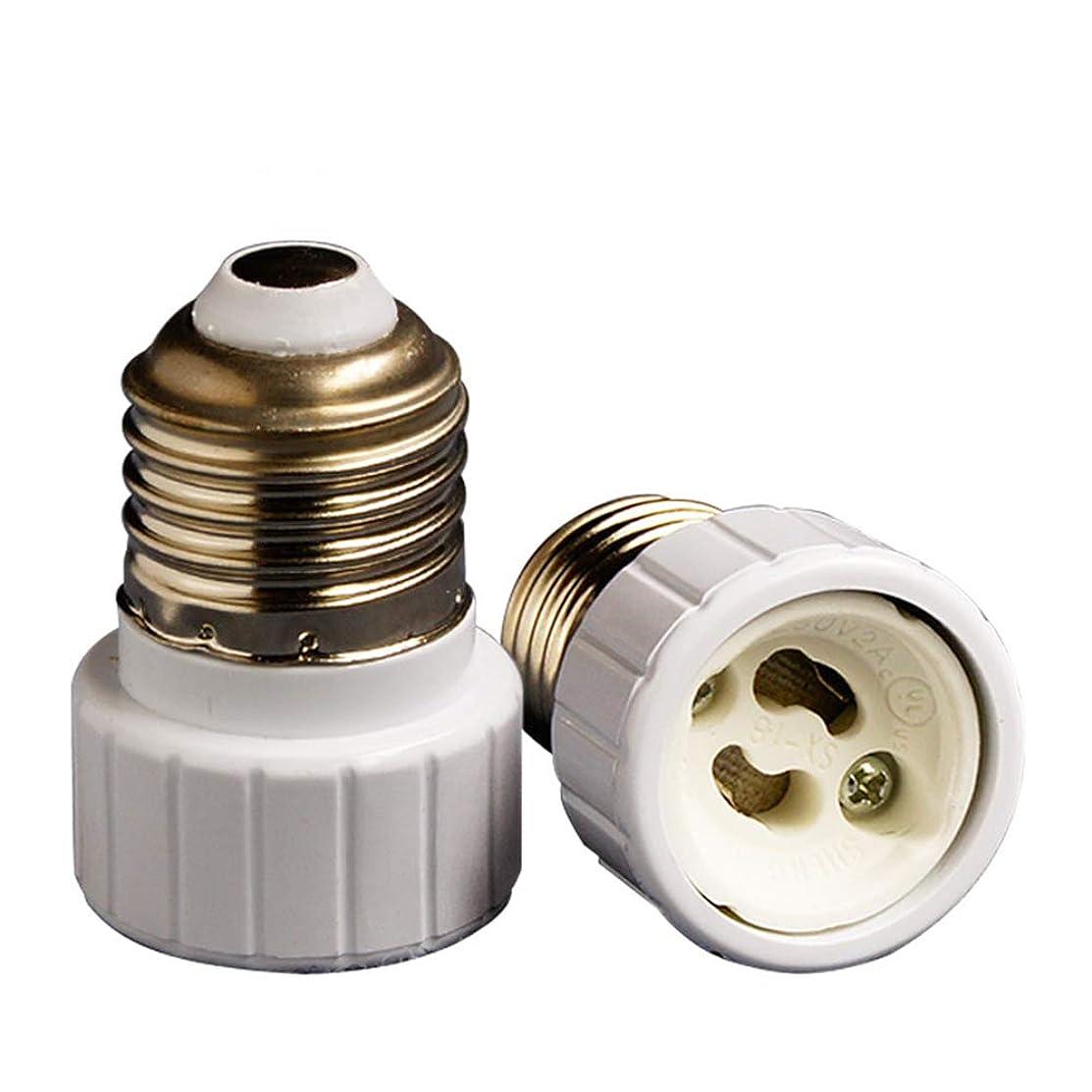 天才光電商業のOnior 省エネランプホルダーランプホルダーE27からGU10変換ランプホルダーランプベースアダプター1個