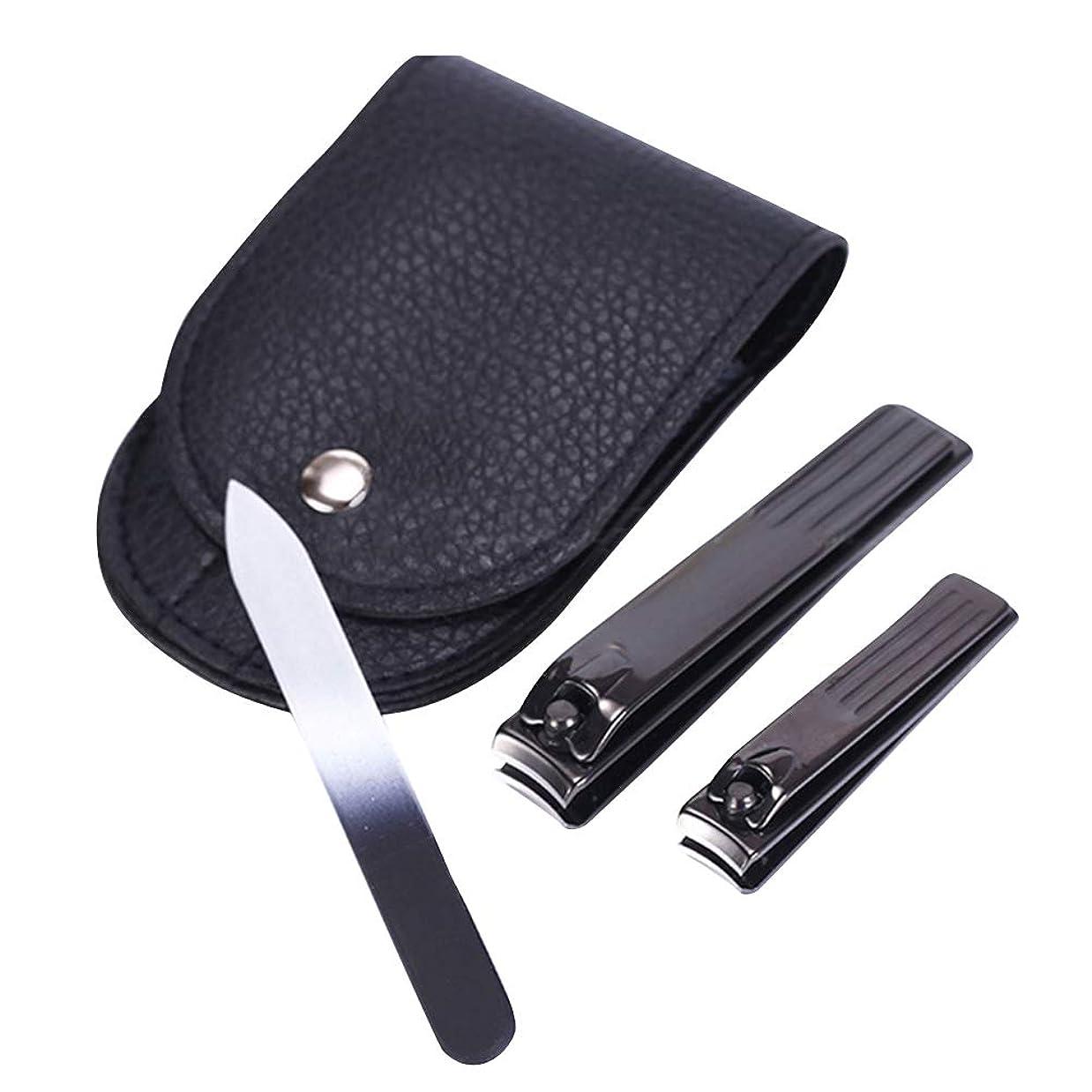 量で額コーンHealifty 3PCSネイルバリカンセットネイルファイルステンレス鋼の足の爪切りバリカンセット爪と形の爪のための革ケース