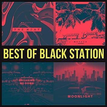 Best Of BS (EP)