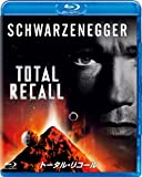 トータル・リコール [Blu-ray] image