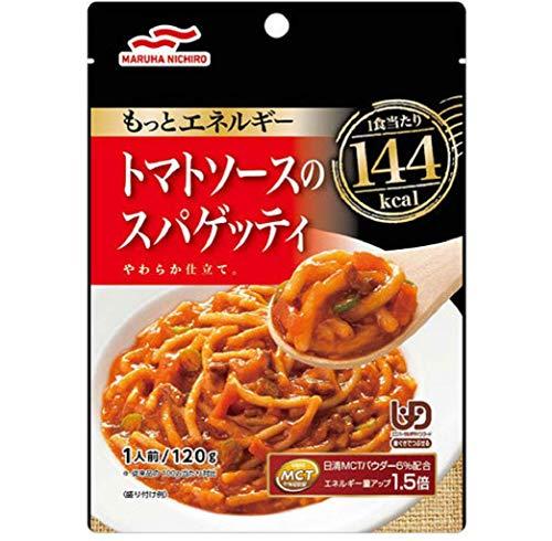 マルハニチロのもっとエネルギーシリーズ トマトソースのスパゲッティ 45602