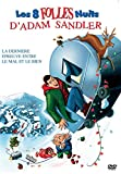 Les 8 folles nuits d'adam sandler [Francia] [DVD]