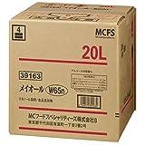 メイオールW65n 20L(コック付き)×5ケース