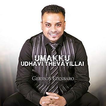 Umakku Udhavi Thevayillai