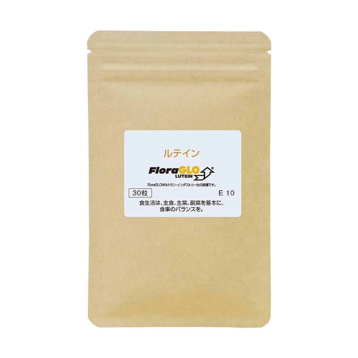 花弁スコアバーベキューnichie 濃い ルテイン ゼアキサンチン ソフトカプセル 30粒 約1ヶ月分