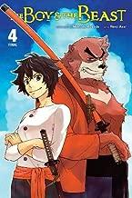 The Boy and the Beast, Vol. 4 (manga) (The Boy and the Beast (Manga))