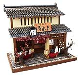 Billy handmade Dollhouse Kit Kyoto series Kyomachiya Kit II pottery shop 8504 (japan import)