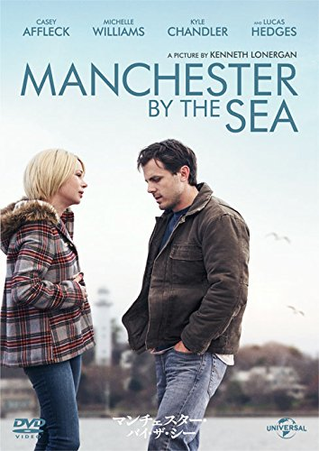 Casey Affleck-Manchester by The Sea [Edizione: Giappone] [Import]