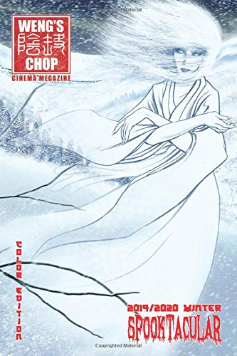 Weng's Chop #12.5 - 2019/2020 Winter Spooktacular: Color Edition