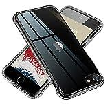 【ONES】 iPhone SE(2020)/8/7 ケース 半透明·黒 米軍MIL規格〔耐衝撃、レンズ保護、滑り止め……