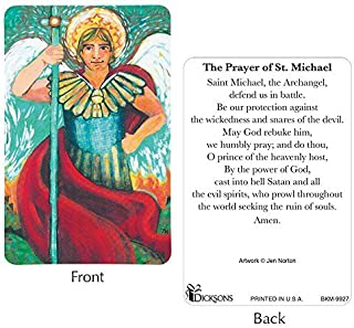 St. Michael Prayer Card Pack of 12