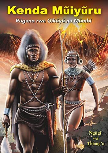 Kenda Mũiyũru: Rũgano rwa Gĩkũyũ na Mũmbi (Thiomi CIA Abirika) (Kikuyu Edition)