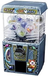 yo kai watch machine