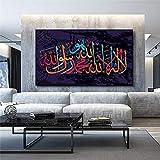 WKAQM Musulmán Religioso Poster Y Grabados Islámico Caligrafía Lienzo Pared...