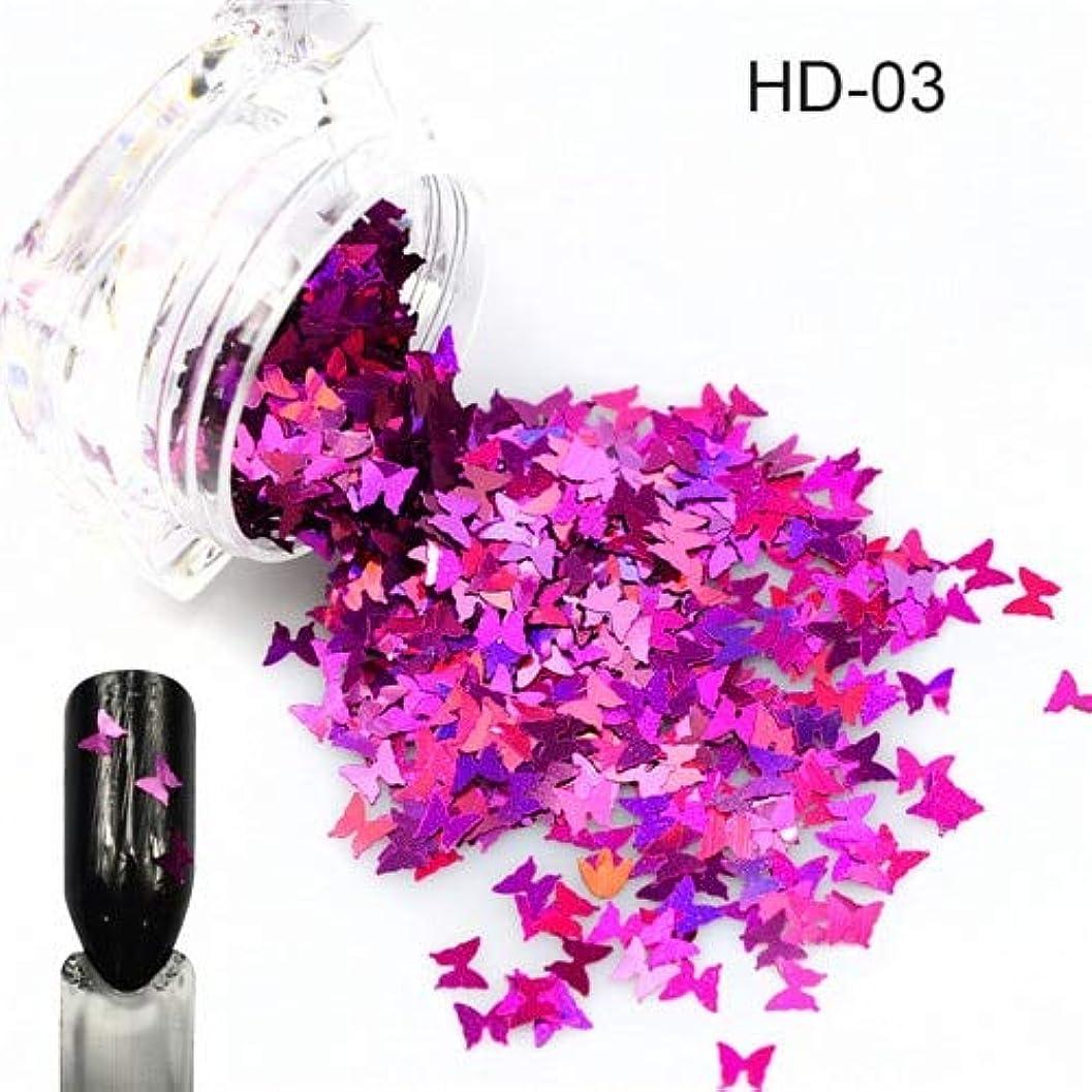 努力シットコム模倣1ピース新しい爪輝く蝶の形ミックス色美容ジェルネイルアートチャームミニパレット小型サイズスパンコール装飾SAHD01-05 HD03