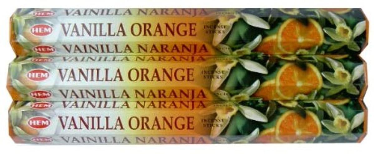 裁定レギュラーシソーラスHEM バニラオレンジ 3個セット