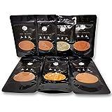 Fred&Fred Spices - Set de especias / Set de regalo - 7x 50g de mezclas de especias - Grill Spice for Marinade & BBQ - Grill Gift