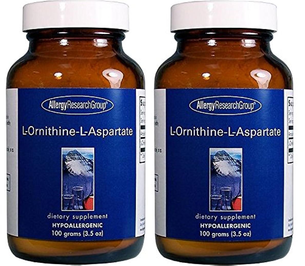 テレビ夫婦伝染性L-オルニチン-L-アスパラギン酸塩 (L-Ornithine-L-Aspartate 3.5 oz. (100 grams) ) [海外直送品] 2ボトル