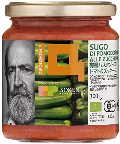 [創建社ジロロモーニ] 有機パスタソース トマト&ズッキーニ 300g
