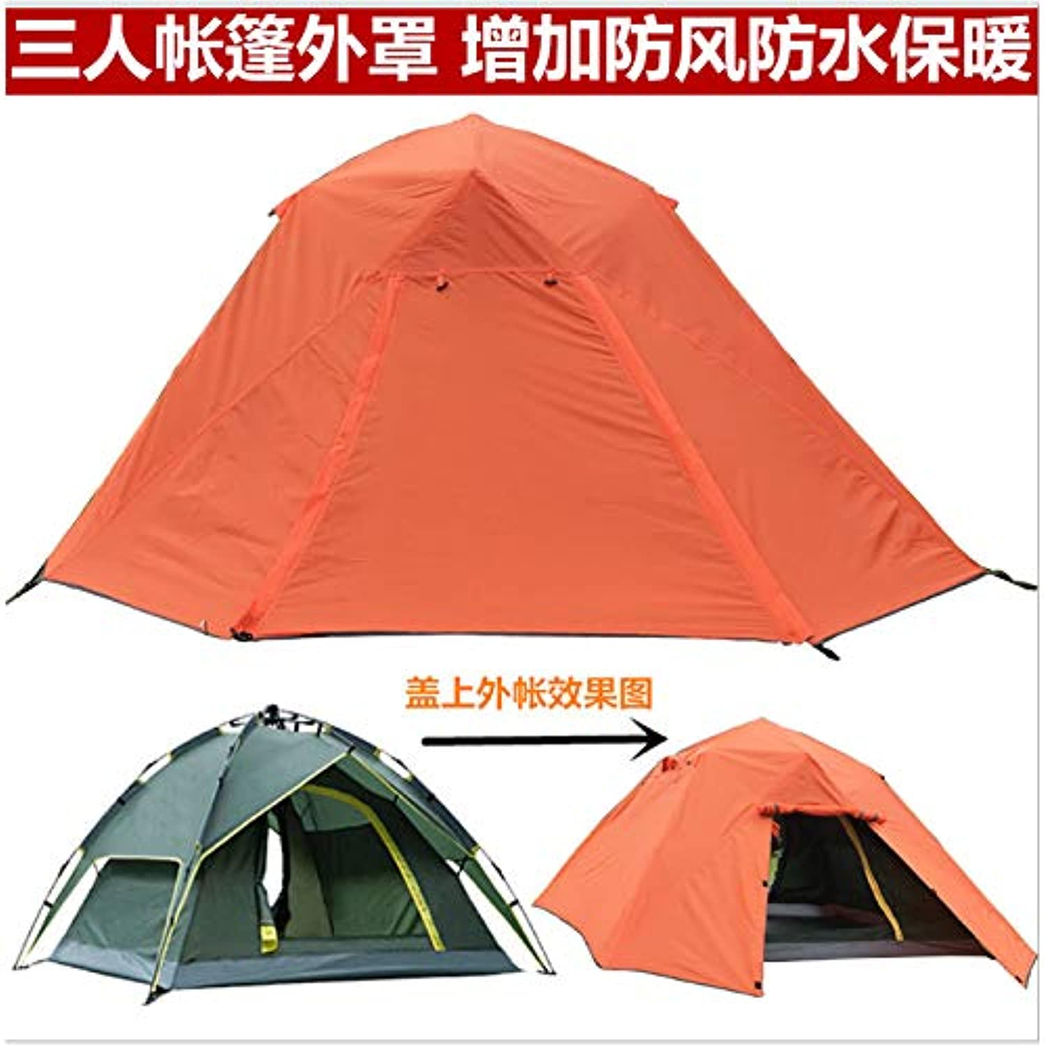 Covers Single Account Outside The Tent People Camping 2-3-4 User Accounts Peng Unlisted Camping Waterproof Outer Layer of Cloth Accessories
