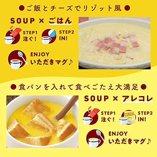 味の素クノールカップスープコーンクリーム3袋入