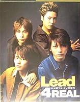 Lead meets JUNON