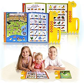 PUGLIFE MUSLIM ISLAMIC Reading Machine Quran Electronic English Arabic Word Best Gift Children E-Book Educational Book Kid...