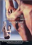 ニューヨーク・シティ・バレエ・ワークアウト2 [DVD] image