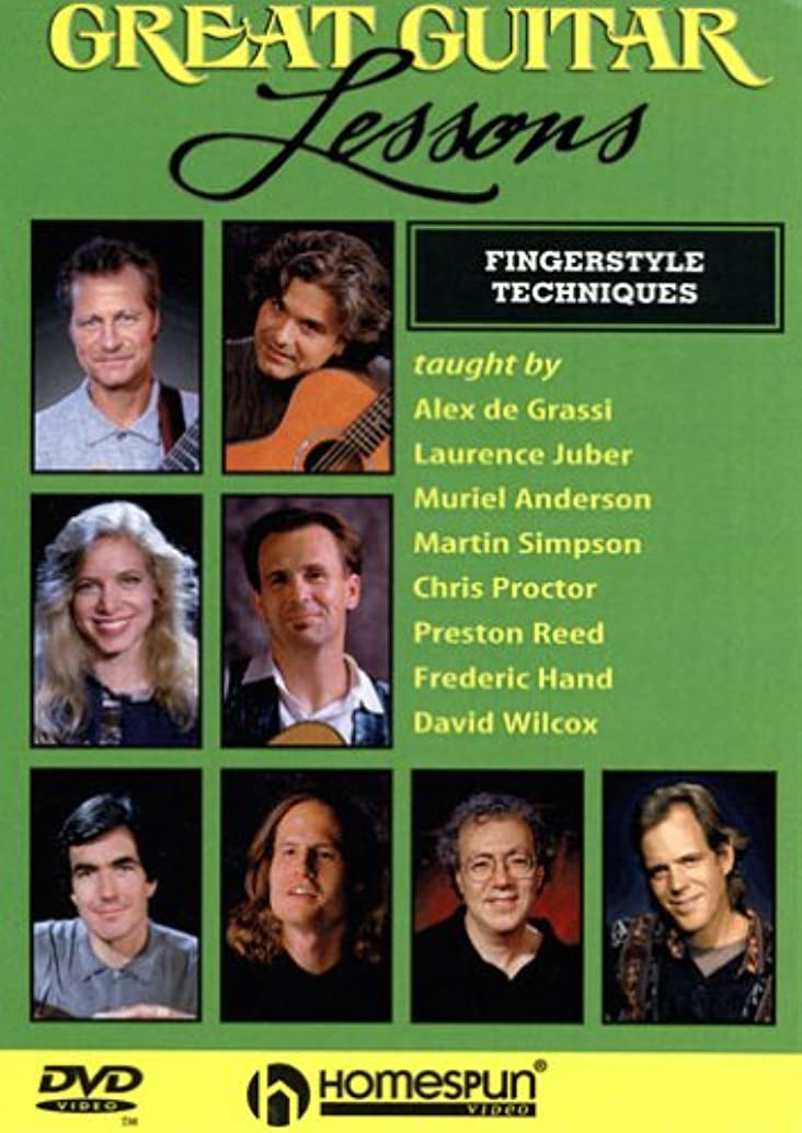 Great Guitar Lessons: Fingerstyle Techniques