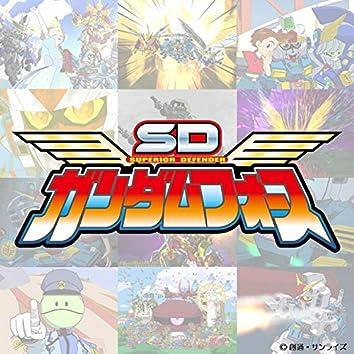 SD GUNDAM FORCE Original Motion Picture Soundtrack +