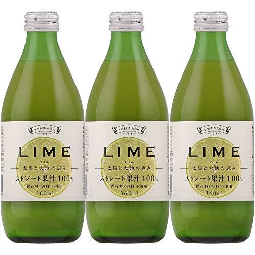 TOMINAGA ライム ストレート果汁 100% 瓶 [ 保存料 香料 不使用 無糖 ] 360ml ×3本