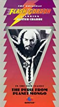 Flash Gordon - Peril from the Planet Mongo VHS