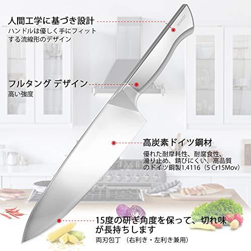 包丁SHANZU包丁200mm万能包丁ドイツステンレス鋼鋭い切れ味一体構造ハンドル家庭用プレゼント用ギフト包装