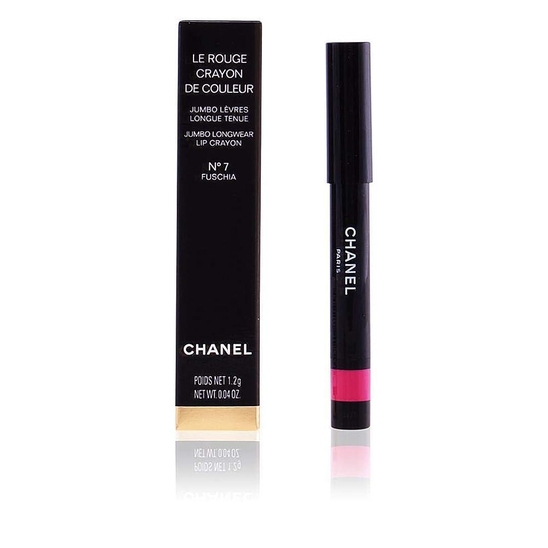 調停者失望好意的シャネル Le Rouge Crayon De Couleur Jumbo Longwear Lip Crayon - # 2 Rose Violine 1.2g/0.04oz並行輸入品