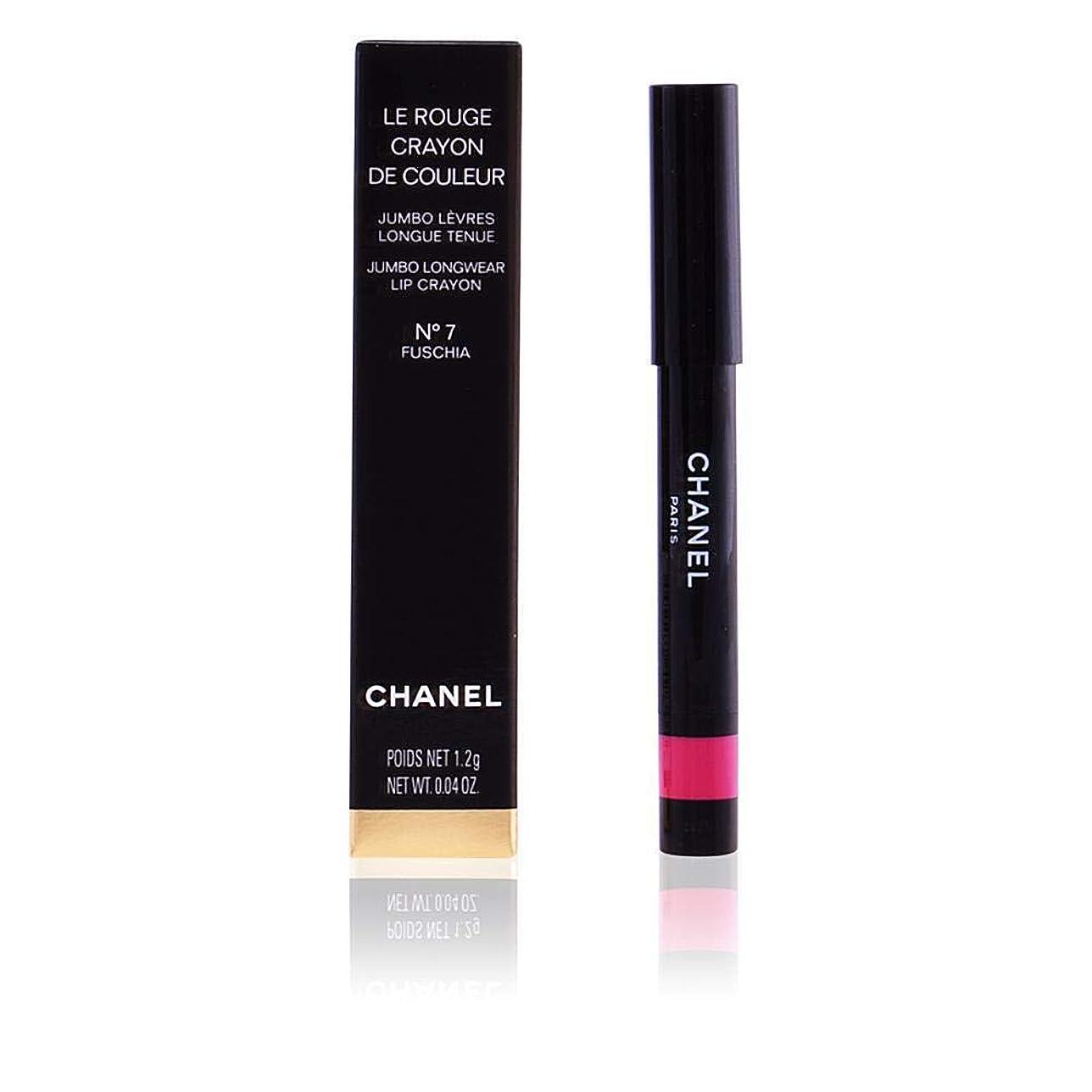 不器用確かな勇者シャネル Le Rouge Crayon De Couleur Jumbo Longwear Lip Crayon - # 2 Rose Violine 1.2g/0.04oz並行輸入品