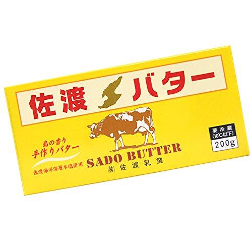 国産 佐渡バター 有塩 200g(冷蔵)