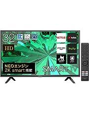 ハイセンス 32V型 ハイビジョン 液晶テレビ 32A45G Amazon Prime Video対応 ADSパネル 2021年モデル 3年保証