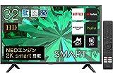 ハイセンス 32V型 ハイビジョン 液晶テレビ 32A45G  Prime Video対応 ADSパネル 2021年モデル 3年保証