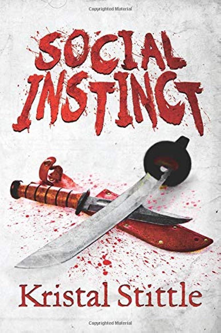 共和国むしろライラックSocial Instinct (Survival Instinct)