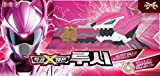 Mini Force X Miniforce Ranger Weapon Lucy Pink Transweapon Rod Gun Sword Toy Set