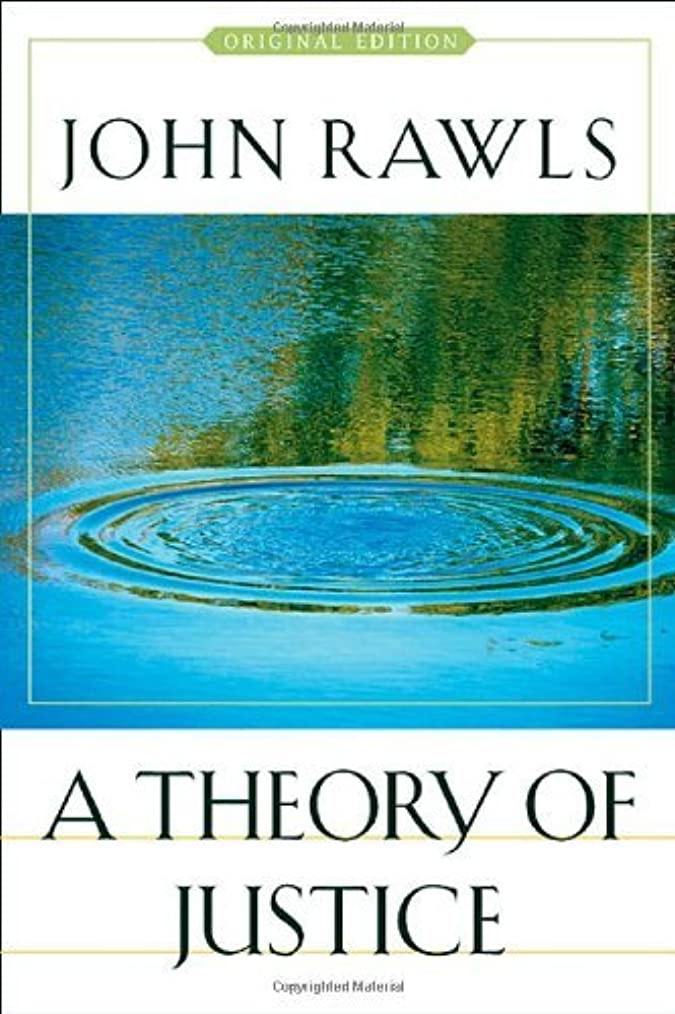 入口アッティカス航空便A Theory of Justice: Original Edition (Oxford Paperbacks 301 301) (English Edition)
