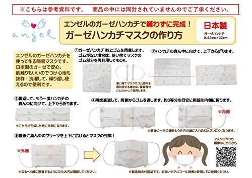 エンゼルベビーガーゼセット(ガーゼハンカチ3枚・入浴ガーゼ2枚セット)綿100%日本製ふわふわやさしい肌ざわり