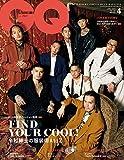 GQ JAPAN (ジーキュージャパン) 2020年4月号