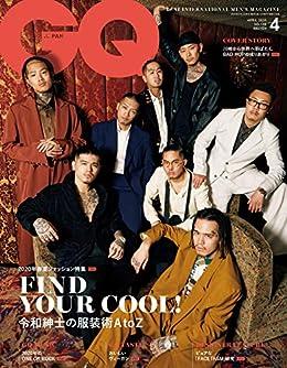 [Condé Nast Japan (コンデナスト・ジャパン), GQ JAPAN編集部]のGQ JAPAN (ジーキュージャパン) 2020年04月号