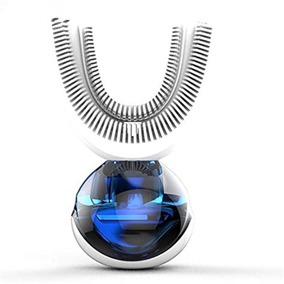 居眠りする結果気難しい電動歯ブラシ完全自動電気歯ブラシ超音波360度インテリジェント自動歯ブラシと食品級静菌性シリカゲル歯ブラシMAG.AL,白