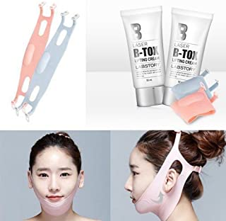 AllbyAnn Labstory B-tox Facial Slim Lifting Cream and Silicon Mask Set
