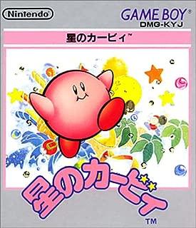 Hoshi no Kirby (Kirby's Dream Land), Japanese Game Boy Import