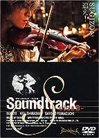 Sound Track Side B [DVD]