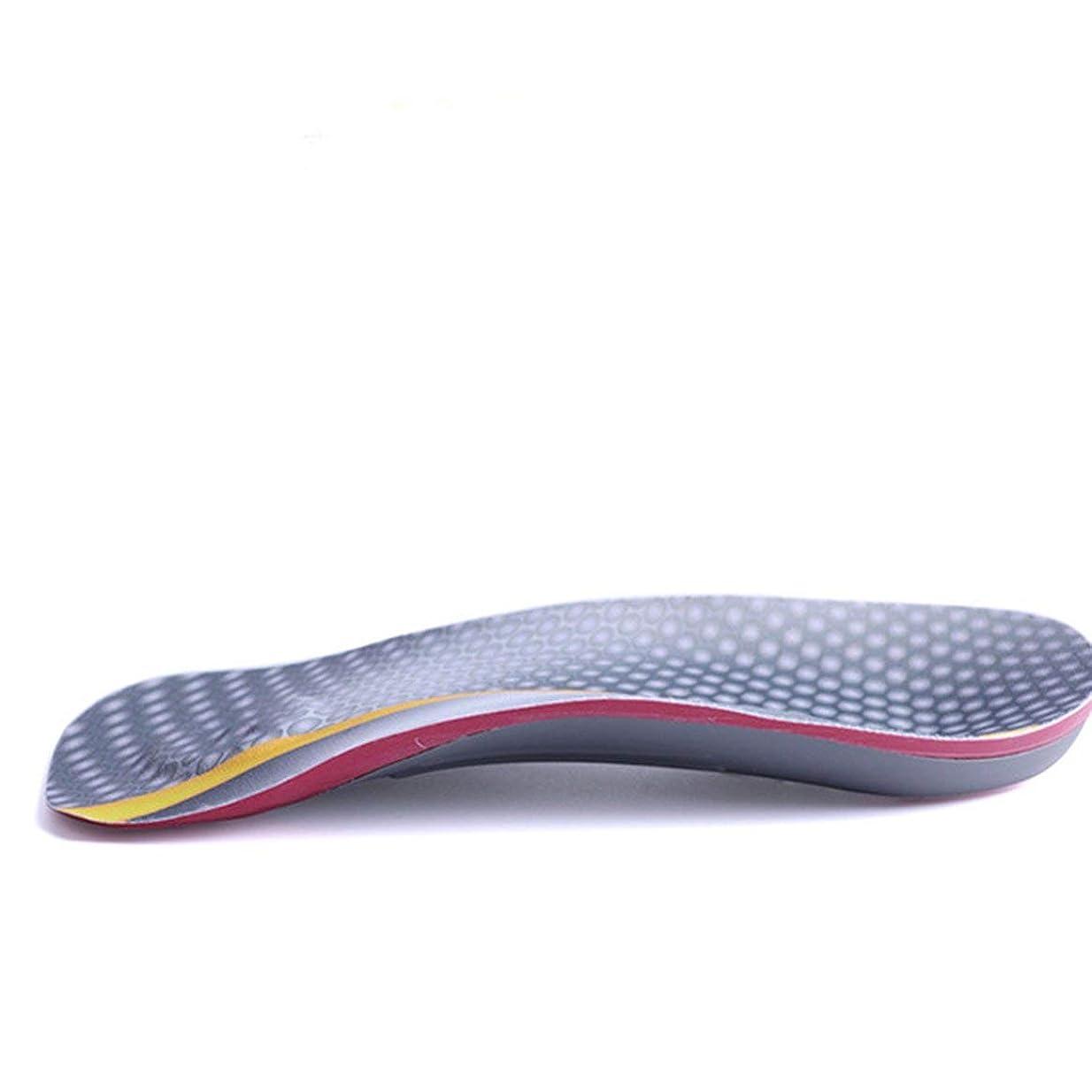 足のアーチハーフパッド補正3/4矯正アーチサポートインソール靴クッションパッドランニングフィートプロネーション落ち(グレー)