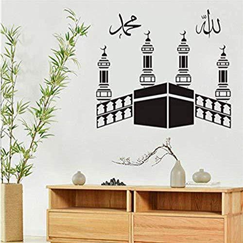 Islamische Kultur Moschee Muster Kreative Skulptur Künstler Wandaufkleber 54X59Cm